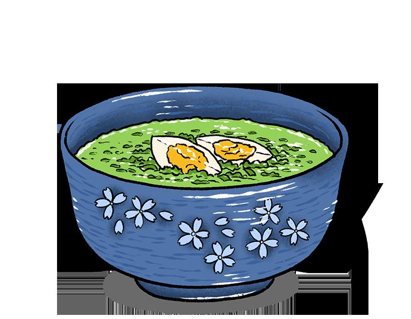 Green pea sup